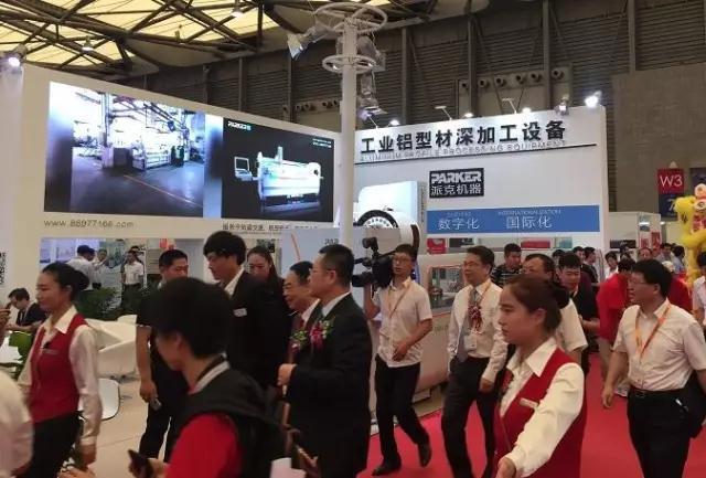 派克机器上海展会