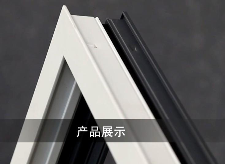 铝合金型材组角机