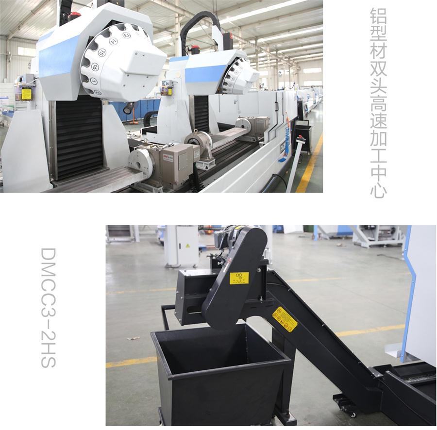 工业铝设备
